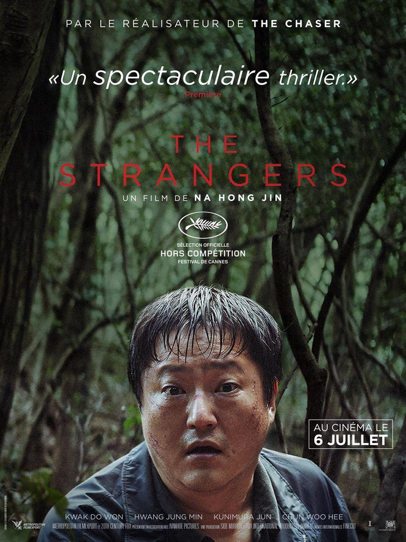 the-strangers2